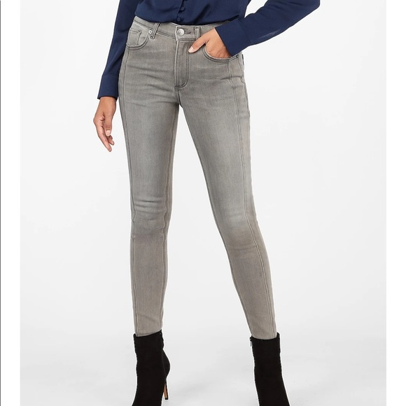 Express High Waisted Seamed Ankle Legging LONG